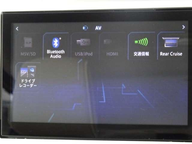 Bluetooth対応。快適なドライブの必需品。