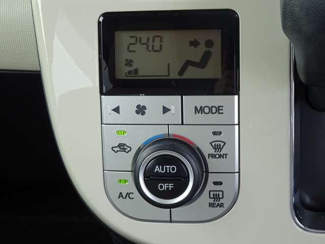 車内を快適に保つオートエアコン
