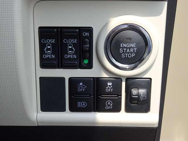 両側パワースライドドア。ボタン一つで楽々開閉。