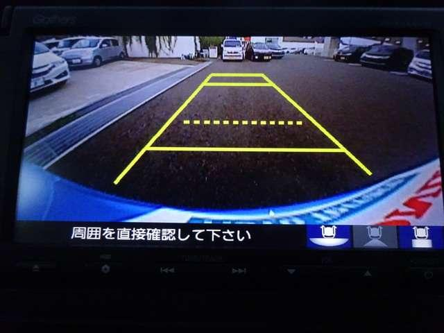 G SSパッケージ ナビ リアカメラ ETC 衝突軽減ブレー(14枚目)