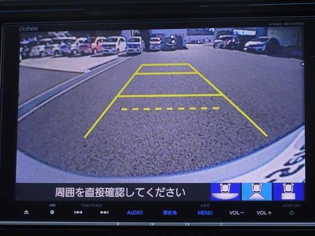 「ホンダ」「フィット」「コンパクトカー」「静岡県」の中古車13