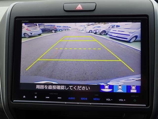 「ホンダ」「フリード」「ミニバン・ワンボックス」「静岡県」の中古車12