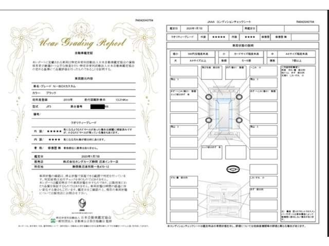 G・Lホンダセンシング CD ETC 片側電動ドア クルコン(20枚目)