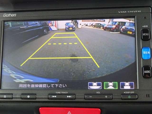 G・Lパッケージ ナビ リアカメラ ETC 片側PSD(14枚目)
