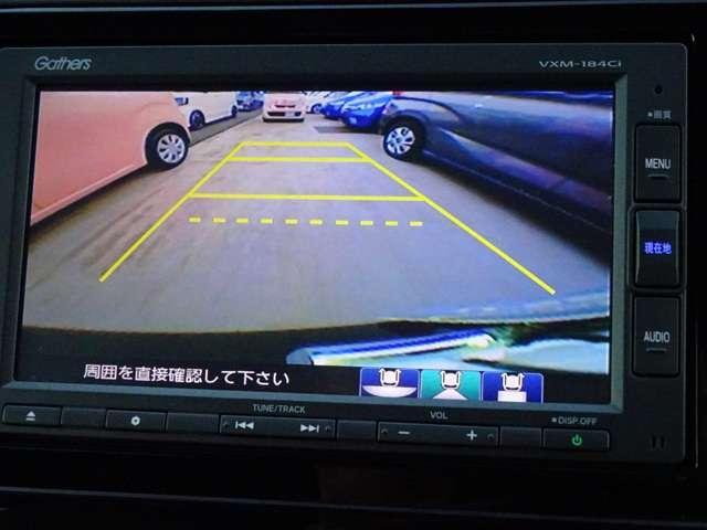 ハイブリッドX ホンダセンシング ナビ リアカメラ ETC(12枚目)