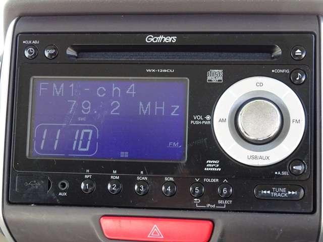G・Lパッケージ CD ETC 片側パワースライドドア(13枚目)