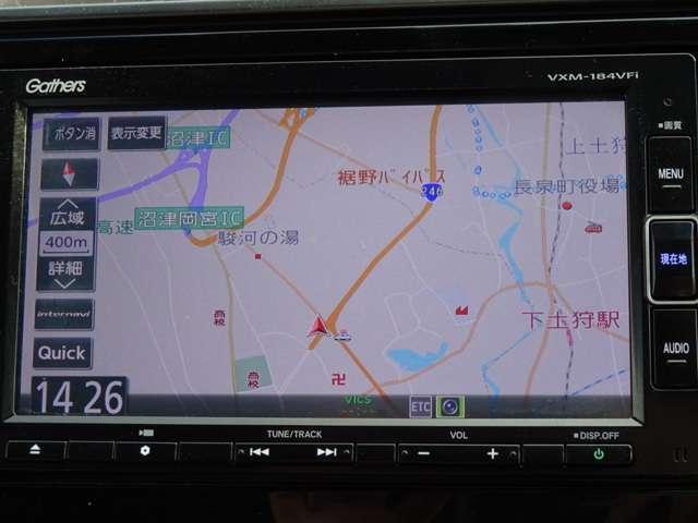 S ホンダセンシング ナビ リアカメラ ETC ドラレコ(11枚目)