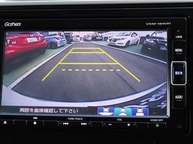 L ホンダセンシング ナビ リアカメラ ETC LED(12枚目)