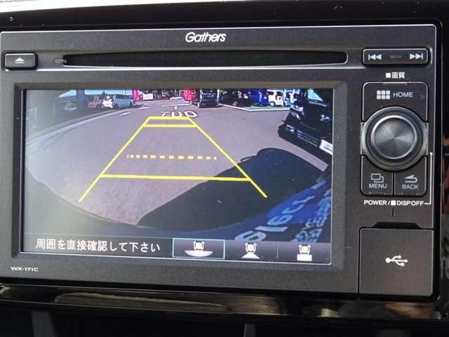 プレミアム リアカメラ ETC HID CTBA(11枚目)