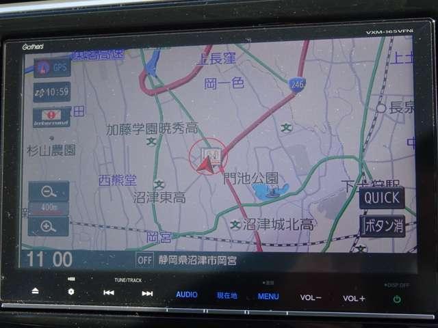 スパーダ・クールスピリット ホンダセンシング 9インチナビ リアカメラ ETC(12枚目)