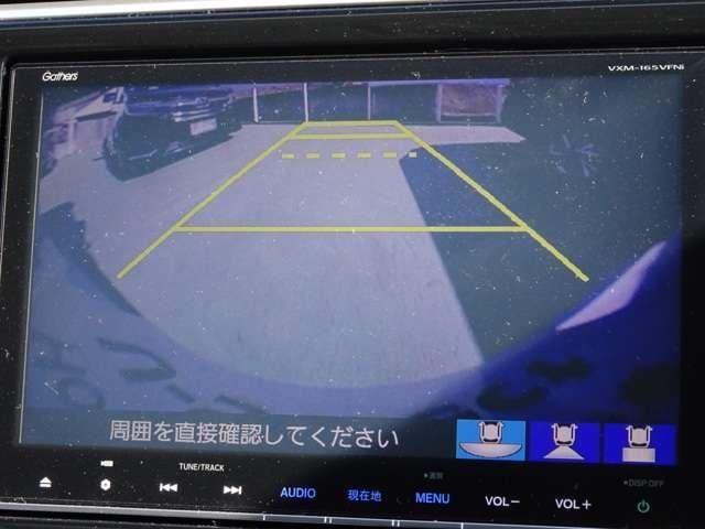 スパーダ・クールスピリット ホンダセンシング 9インチナビ リアカメラ ETC(13枚目)