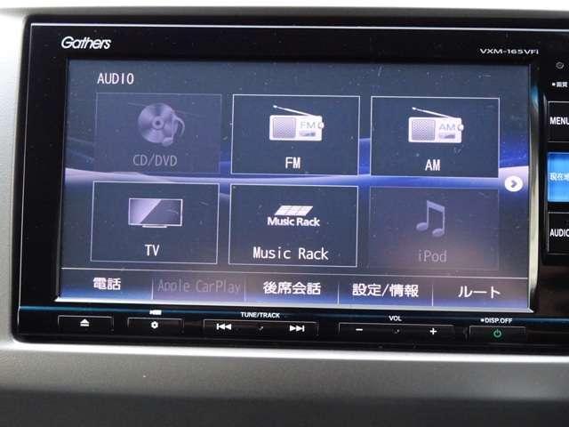 G プレミアムエディション ナビ リアカメラ ETC CTBA クルコン 4WD 両側電動スライドドア スマートキー 盗難防止システム HIDヘッドライト  横滑り防止装置 3列シート ウォークスルー フルセグ 後席モニター(11枚目)