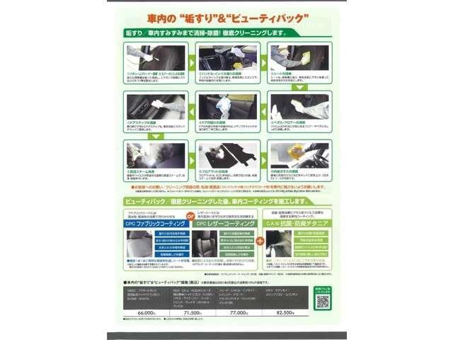 13G・S ホンダセンシング ナビ リアカメラ ETC 純正アルミ スマートキー 盗難防止システム 横滑り防止装置 フルセグ ミュージックサーバー ミュージックプレイヤー接続可 衝突防止システム LEDヘッドランプ メモリーナビ(19枚目)