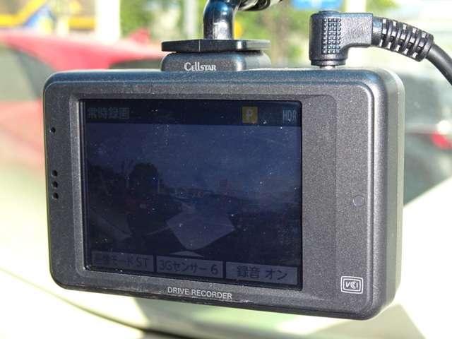 ハイブリッドアブソルート・ホンダセンシングEXパック ナビ リアカメラ ETC ドラレコ 全周囲 衝突軽減 地デジ LED 1オナ 禁煙車 ETC リアモニター オットマン バックカメラ(14枚目)