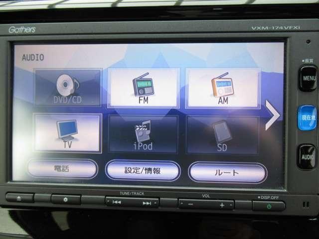 G・ターボパッケージ 1年間走行距離無制限保証付き メモリーナビ フルセグ Rカメラ ETC HID AW スマートキー クルコン ターボ車 ベンチシート DVD再生 盗難防止装置 ABS アイドリングストップ CD(16枚目)