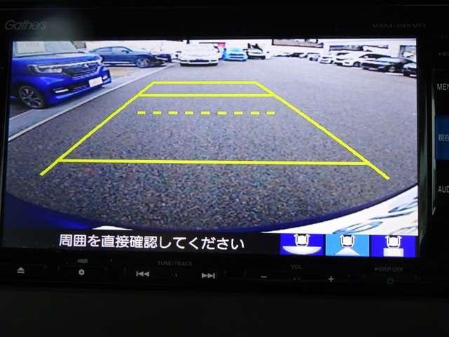 G・EXターボホンダセンシング ナビ フルセグ Rカメラ ETC LED リヤカメラ 両側電動スライドドア メモリーナビ ETC 衝突軽減B LED ターボ ナビTV キーフリー フルセ クルコン(12枚目)