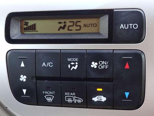 G SSパッケージ 1年間走行距離無制限保証付き メモリーナビ フルセグ Rカメラ VSA シートヒーター 衝突軽減ブレーキ 4WD ETC スマートキー アイドリングストップ カーテンエアバッグ CD 禁煙車 盗難防止(14枚目)