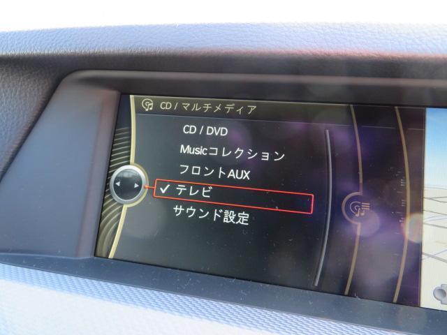 「BMW」「BMW」「ステーションワゴン」「静岡県」の中古車46