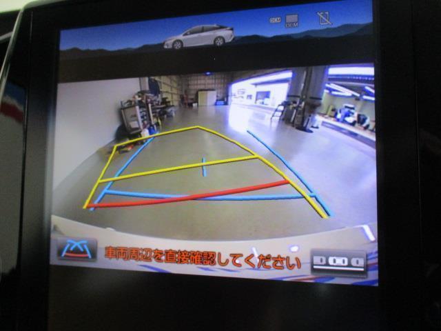トヨタ プリウスPHV Aレザーパッケージ