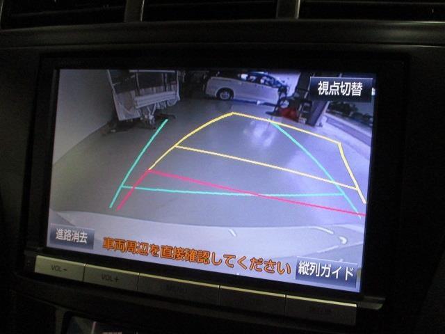 「トヨタ」「プリウスα」「ミニバン・ワンボックス」「静岡県」の中古車10