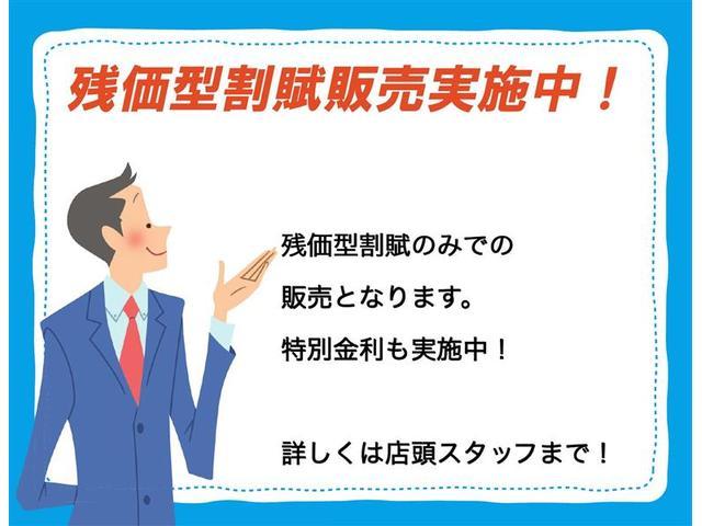 「ダイハツ」「ミラトコット」「軽自動車」「静岡県」の中古車2