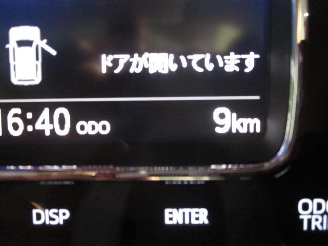 「ダイハツ」「ミラトコット」「軽自動車」「静岡県」の中古車13