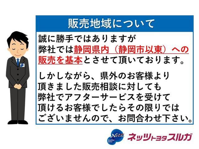 「ダイハツ」「ミラトコット」「軽自動車」「静岡県」の中古車20