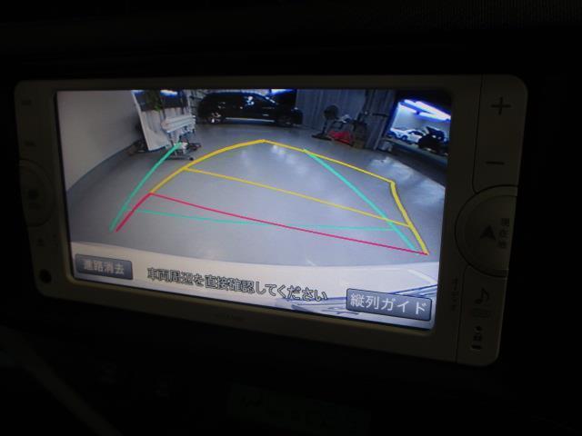 「トヨタ」「アクア」「コンパクトカー」「静岡県」の中古車9