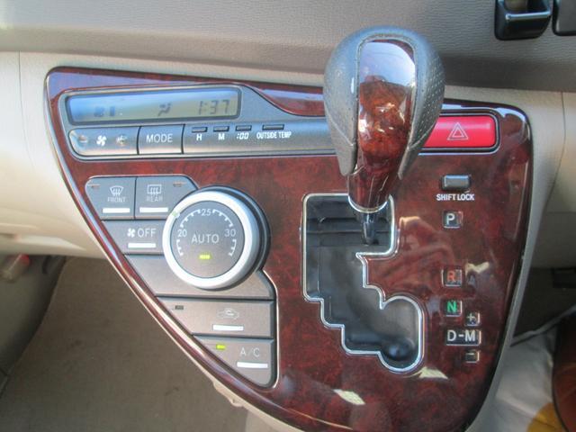 トヨタ アイシス プラタナ Gエディション DVDナビ 両側パワースライドドア