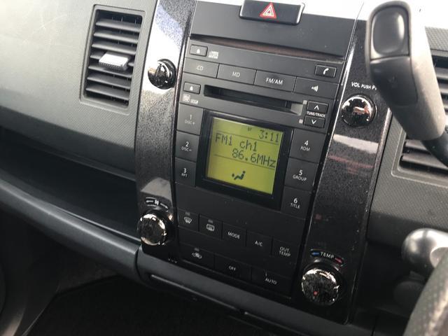 「マツダ」「AZ-ワゴン」「コンパクトカー」「静岡県」の中古車20