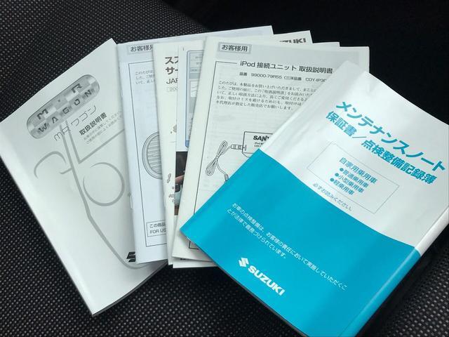「スズキ」「MRワゴン」「コンパクトカー」「静岡県」の中古車25