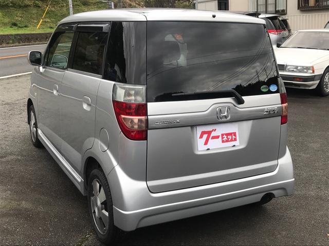「ホンダ」「ゼスト」「コンパクトカー」「静岡県」の中古車8
