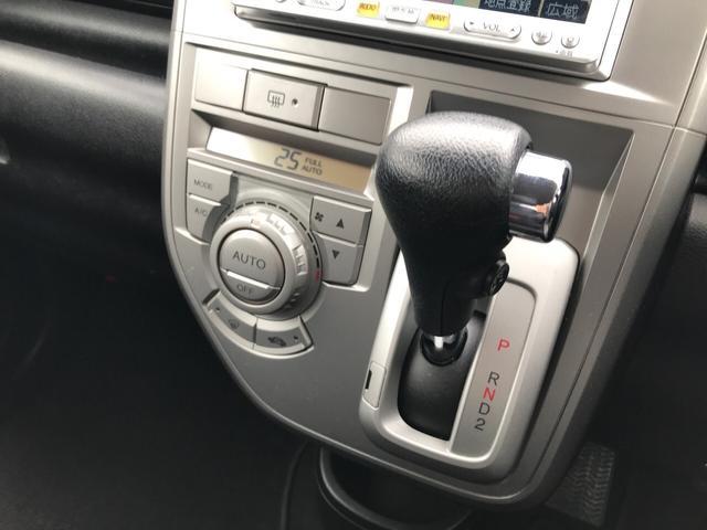 「ホンダ」「ゼスト」「コンパクトカー」「静岡県」の中古車19