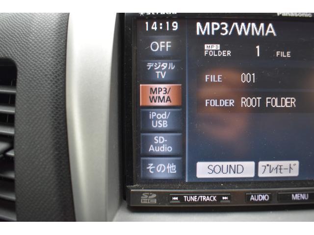 TV iPOD SD録音