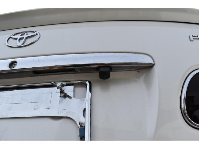 S300ベルテックスエディション レザー サンルーフ(11枚目)