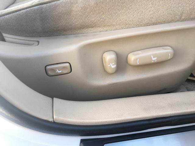 トヨタ クラウン ロイヤルサルーン 後期 純正HDDマルチ 車高調 社外アルミ