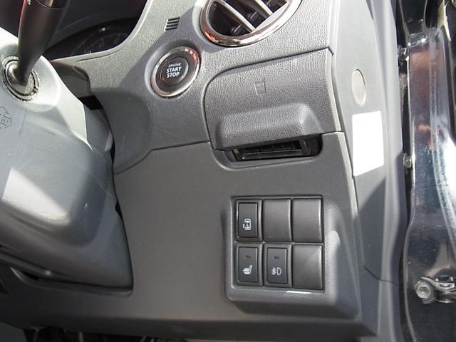 XS 4WD ナビ 電動スライド スマートキー(10枚目)