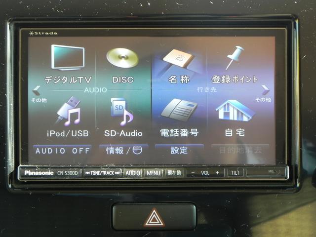 X スマートキー メモリーナビ フルセグ USB ETC(19枚目)