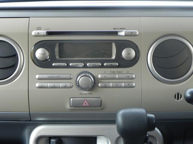 スズキ アルトラパン X スマートキー ETC UVカットガラス CD アルミ