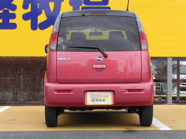 X スマートキー オートAC ウィンカー付サイドミラー CD(3枚目)