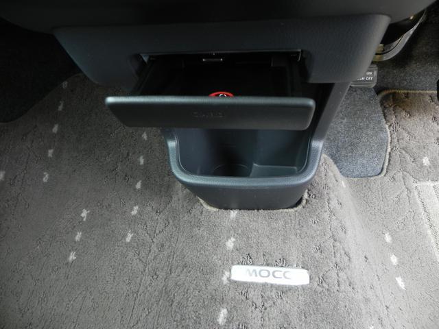 X スマートキー オートAC ウィンカー付サイドミラー CD(19枚目)