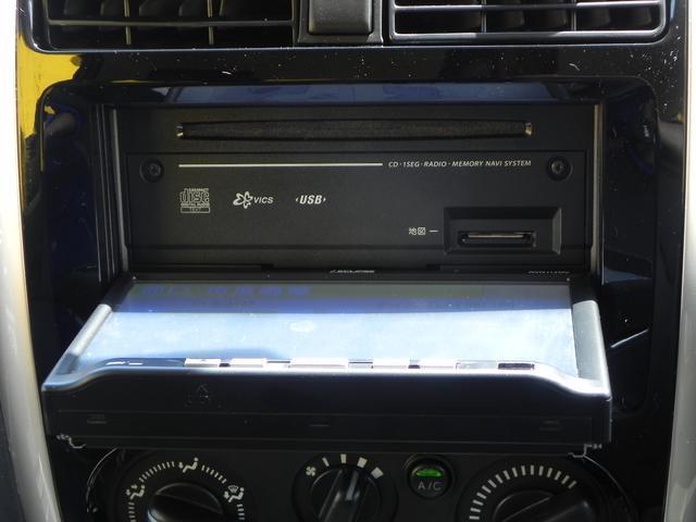 ランドベンチャー SDナビ USB CD シートヒーター(21枚目)