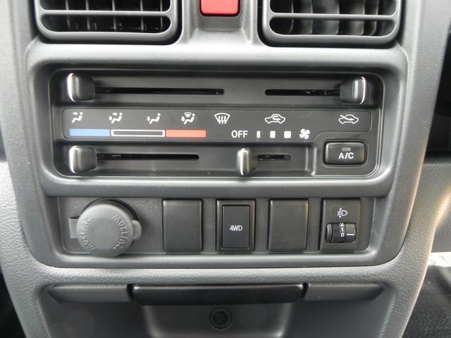 KCエアコン・パワステ 5MT 4WD ABS(18枚目)