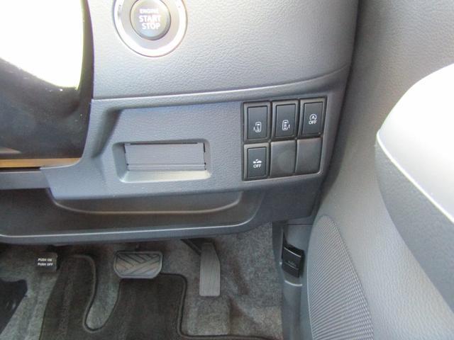 Xリミテッド 両側電動スライドドア レーダーブレーキサポート SDナビ フルセグTV Bluetooth USB CD DVD ステアリングリモコン アイドリングストップ シートヒーター ドライブレコーダー HID(19枚目)