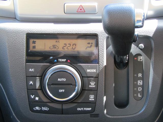 Xリミテッド 両側電動スライドドア レーダーブレーキサポート SDナビ フルセグTV Bluetooth USB CD DVD ステアリングリモコン アイドリングストップ シートヒーター ドライブレコーダー HID(24枚目)