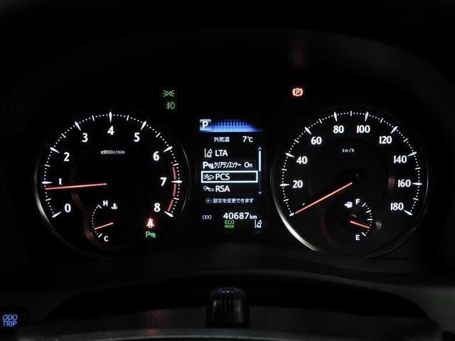 2.5Z Gエディション 衝突被害軽減システム 両側電動スライド オートクルーズコントロール LEDヘッドランプ 後席モニター TCナビ バックカメラ ETC ドラレコ フルセグ DVD再生 アルミホイール スマートキー(7枚目)