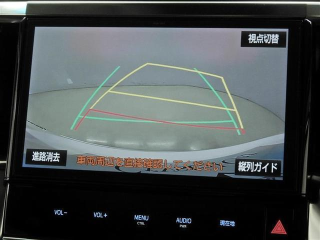 2.5Z Gエディション 衝突被害軽減システム 両側電動スライド オートクルーズコントロール LEDヘッドランプ 後席モニター TCナビ バックカメラ ETC ドラレコ フルセグ DVD再生 アルミホイール スマートキー(8枚目)