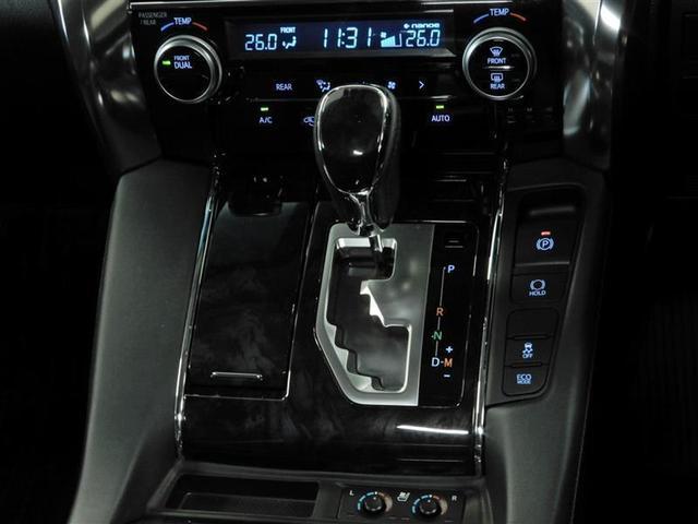 2.5Z Gエディション 衝突被害軽減システム 両側電動スライド オートクルーズコントロール LEDヘッドランプ 後席モニター TCナビ バックカメラ ETC ドラレコ フルセグ DVD再生 アルミホイール スマートキー(14枚目)