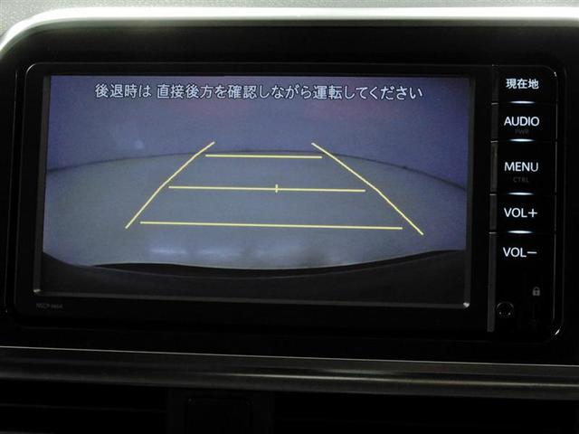 ハイブリッドG ハイブリッド 両側電動スライド メモリーナビ バックカメラ ETC ワンセグ CD スマートキー キーレス CVT オートマ(7枚目)