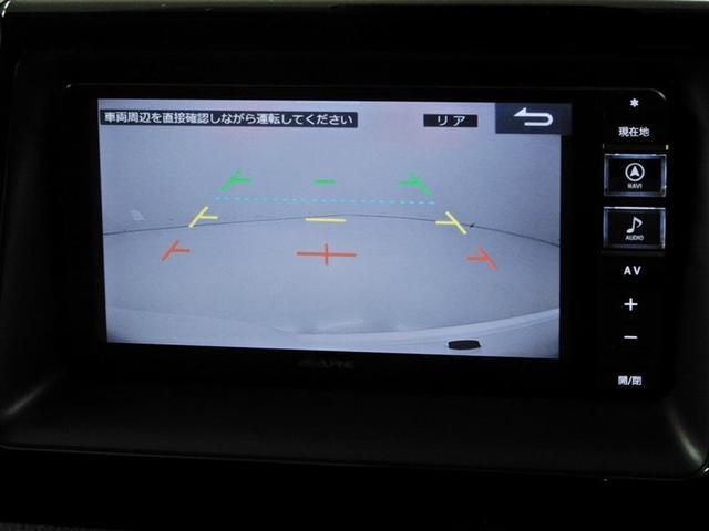 ZS 煌 衝突被害軽減システム 両側電動スライド オートクルーズコントロール LEDヘッドランプ メモリーナビ 後席モニター バックカメラ ETC フルセグ DVD再生 CD アルミホイール スマートキー(4枚目)
